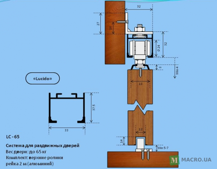 Lucido lc65 инструкция