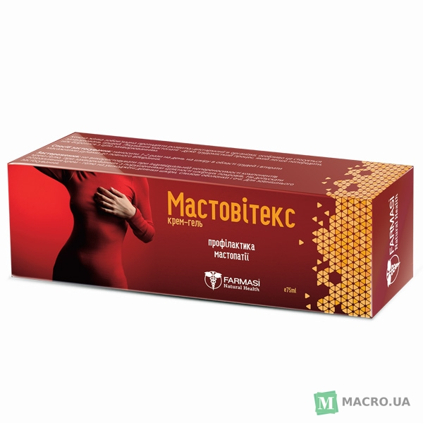 """Купить Крем-гель """"Мастовитекс"""" (для профилактики мастопатии) Киев цена"""