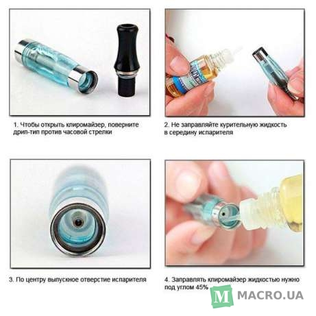 уплотнения гидравлические чем можно заправит электронную сигарету в домашних морпехов одного