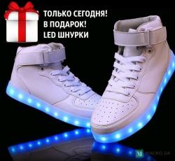 a263ea10ec05c0 Купить Высокие светящиеся кроссовки LED Белые Киев цена